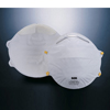 Harmful Dust Particulate Respirator Mask, pk of 20